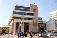 Ekaterinburg, Rusland - September 24 2016: Ural financieel-wettelijke universiteit Royalty-vrije Stock Foto