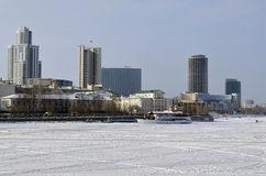 Ekaterinburg (Russia) Stock Photos