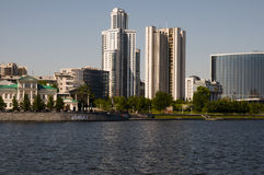 Ekaterinburg - Russia. Ekaterinburg City Skyline in Russia Royalty Free Stock Photo