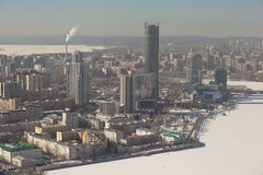 EKATERINBURG, RUSSIA - 15 MARZO 2016: Foto di Ekaterinburg Paesaggio della città Fotografie Stock Libere da Diritti