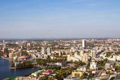 Ekaterinburg, Russia - September 24.2016: City landscape Stock Photos