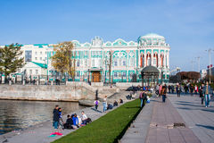 Ekaterinburg, Russia - September 24.2016:  City landscape, peopl. E walk on quay of the river of an Inet Royalty Free Stock Photos