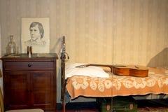 Ekaterinburg, Russia - 24 settembre 2016: interno di un appartamento Immagini Stock Libere da Diritti