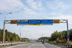 Ekaterinburg, Russia - settembre 24,2016: linea perm - Ekaterinburg Fotografie Stock Libere da Diritti