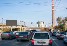 Ekaterinburg, Russia - 24 settembre 2016: Paesaggio della città Fotografia Stock Libera da Diritti