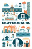 Ekaterinburg, Russia. Vector illustration of city sights. Flat style Royalty Free Stock Images