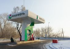 Ekaterinburg, Russian Federation - February 4, 2018: Automatic gas station Bashneft Royalty Free Stock Images