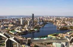 Ekaterinburg, Russie - 24 septembre 2016 : Paysage de ville Image stock