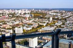Ekaterinburg, Russie - 24 septembre 2016 : Paysage de ville Photos libres de droits