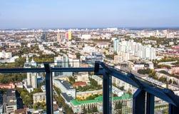 Ekaterinburg, Russie - 24 septembre 2016 : Paysage de ville Image libre de droits