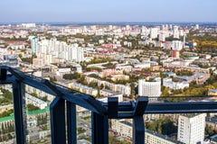 Ekaterinburg, Russie - 24 septembre 2016 : Paysage de ville Images libres de droits