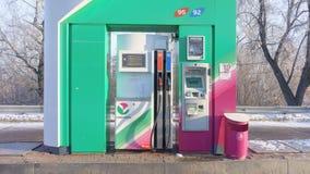 Ekaterinburg, Russische Federatie - 4 Februari, 2018: Automatisch benzinestation Bashneft Stock Foto's