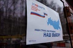 Ekaterinburg, Russische Federatie - 11 Februari, 2018: ` 18 maart, 2018 presidentsverkiezingen in Rusland ` Royalty-vrije Stock Afbeelding