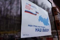 Ekaterinburg, Russische Federatie - 11 Februari, 2018: ` 18 maart, 2018 presidentsverkiezingen in Rusland Royalty-vrije Stock Fotografie
