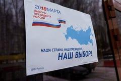 Ekaterinburg, Russische Federatie - 11 Februari, 2018: ` 18 maart, 2018 presidentsverkiezingen in Rusland ` Royalty-vrije Stock Foto