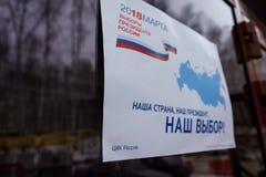 Ekaterinburg, Russische Federatie - 11 Februari, 2018: ` 18 maart, 2018 presidentsverkiezingen in Rusland Stock Afbeelding