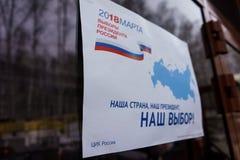 Ekaterinburg, Russische Federatie - 11 Februari, 2018: ` 18 maart, 2018 presidentsverkiezingen in Rusland Stock Foto