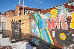 EKATERINBURG, RUSSLAND - 21. OKTOBER 2015: Foto des Monuments zum Beatles Lizenzfreies Stockbild