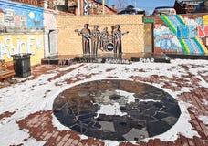 EKATERINBURG, RUSSLAND - 21. OKTOBER 2015: Foto des Monuments zum Beatles Lizenzfreies Stockfoto