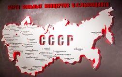 Ekaterinburg, Russland - 24. September 2016: Karte von Solo- Konzerten Lizenzfreies Stockfoto