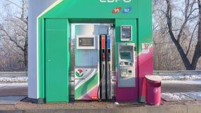 Ekaterinburg rysk federation - Februari 4, 2018: Automatisk bensinstation Bashneft Arkivfoto