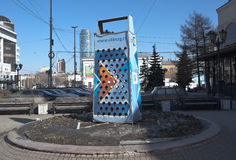 EKATERINBURG RYSSLAND - MARS 19, 2015: Foto av monumentet Arkivbilder