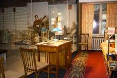 Ekaterinburg Ryssland - September 24 2016: Museum för Vysotsky ` s Royaltyfri Bild