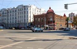 Ekaterinburg Ryssland - September 24 2016: Stadslandskap Arkivfoton
