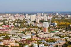 Ekaterinburg Ryssland - September 24 2016: Stadslandskap Arkivfoto