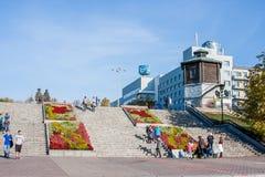 Ekaterinburg Ryssland - September 24 2016: Stadslandskap, Wate Royaltyfri Bild