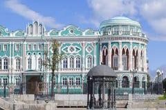 Ekaterinburg Sevastyanov& x27; casa de s Imagens de Stock Royalty Free