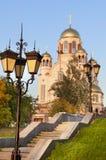 Ekaterinburg Stock Images