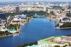 Ekaterinburg stadsmitt, flyg- sikt Royaltyfri Foto