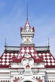 Ekaterinburg Un fragment de la station de bâtiment Photos stock