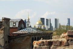 Ekaterinburgstad van hierboven in een kliniek voor geesteszieken royalty-vrije stock foto's