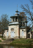 Ekaterinensky Park.Pushkin. Royalty Free Stock Image