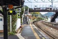 Eki giapponese di Arita della stazione ferroviaria fotografie stock libere da diritti