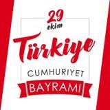 29 ekim Cumhuriyet Bayrami贺卡 免版税库存图片