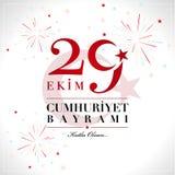 29 Ekim Cumhuriyet Bayrami 29 de Nationale Republiek van Oktober Dag o stock illustratie