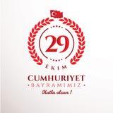 Ekim Cumhuriyet Bayrami för vektorillustration 29 Royaltyfri Fotografi