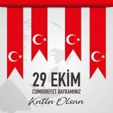 29 Ekim Cumhuriyet Bayrami - 29 octobre jour de République en Turquie, vecteur illustration libre de droits