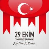 29 Ekim Cumhuriyet Bayrami - 29 octobre jour de République en Turquie, vecteur illustration de vecteur