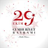 29 Ekim Cumhuriyet Bayrami 29 octobre jour national o de République illustration stock