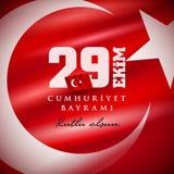 29 Ekim Cumhuriyet Bayrami - 29 octobre jour Turquie de République illustration stock