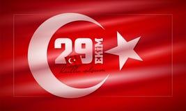 29 Ekim Cumhuriyet Bayrami - 29 octobre jour Turquie de République illustration de vecteur