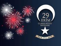 Ekim Cumhuriyet Bayrami, republikdag Turkiet för vektorillustration 29 Arkivbilder