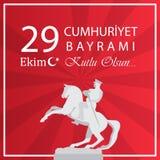 29 Ekim Cumhuriyet Bayrami Signification turque : République du 29 octobre illustration de vecteur