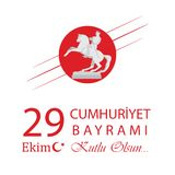 29 Ekim Cumhuriyet Bayrami Turkisk betydelse: Oktober 29 republik royaltyfri illustrationer