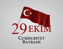 29 Ekim Cumhuriyet Bayraminiz Översättning: 29 oktober republikdag Turkiet också vektor för coreldrawillustration vektor illustrationer