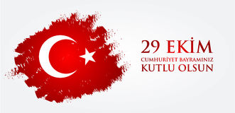 29 Ekim Cumhuriyet Bayraminiz kutlu olsun. Translation: 29 october Happy Republic Day Turkey. Greeting card design elements Stock Photography